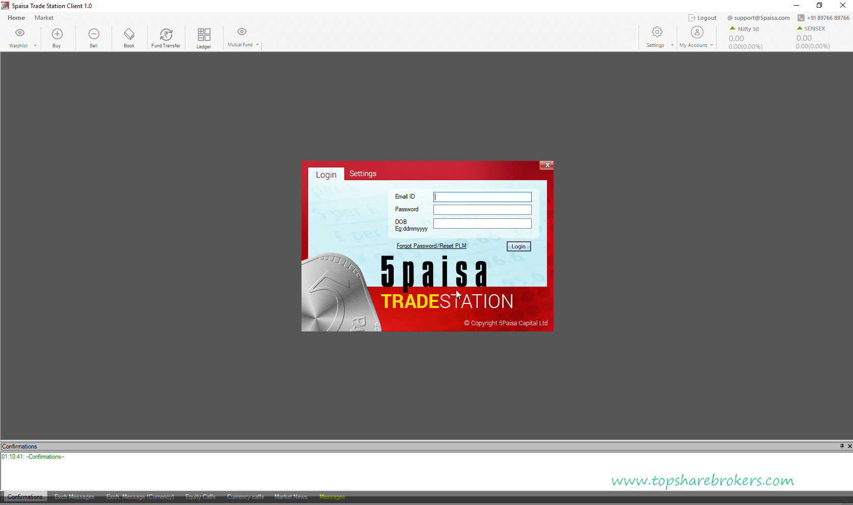 5paisa-tradestation-desktop-login