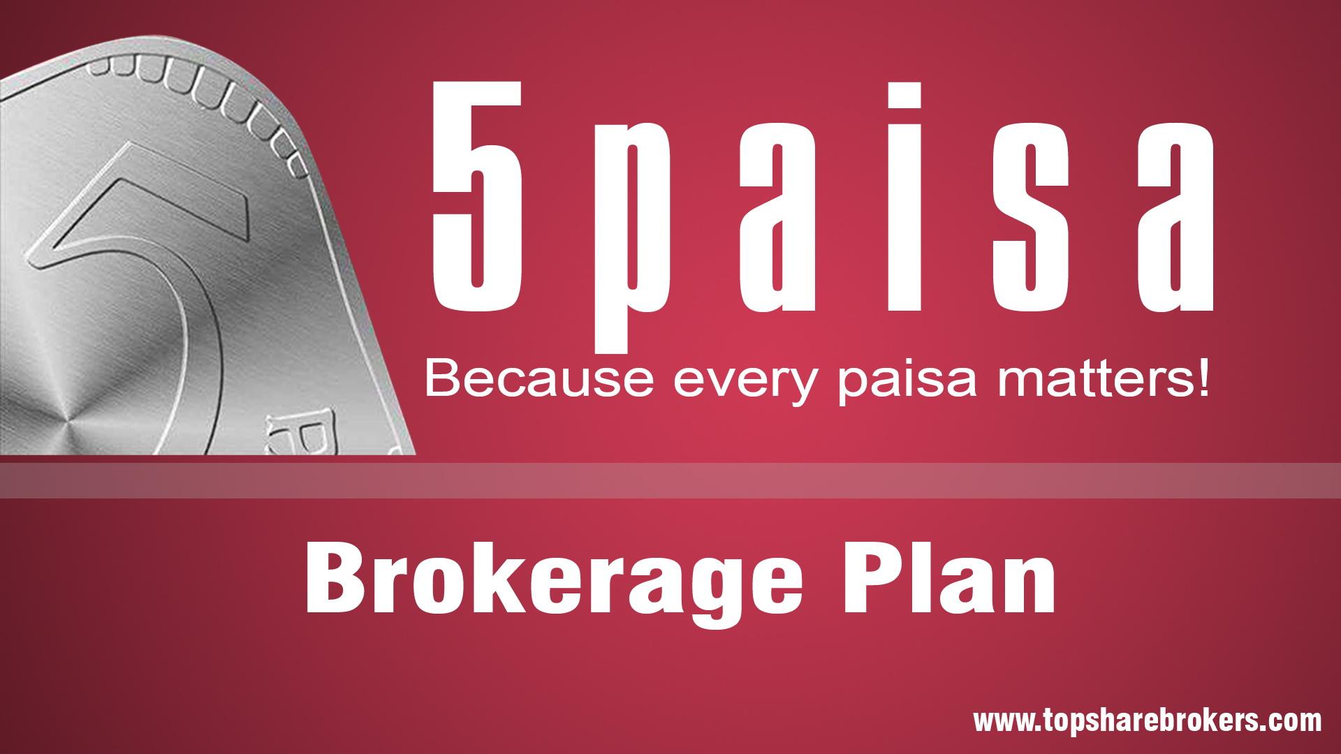 5paisa Rs 20 Brokerage Plan, Lowest Brokerage, Charges List-2020