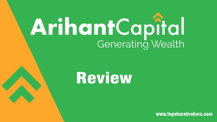 Arihant Capital Markets Ltd Review